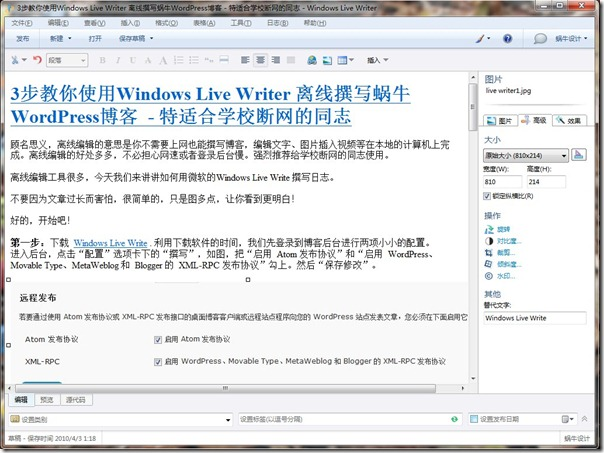 Windows Live Write