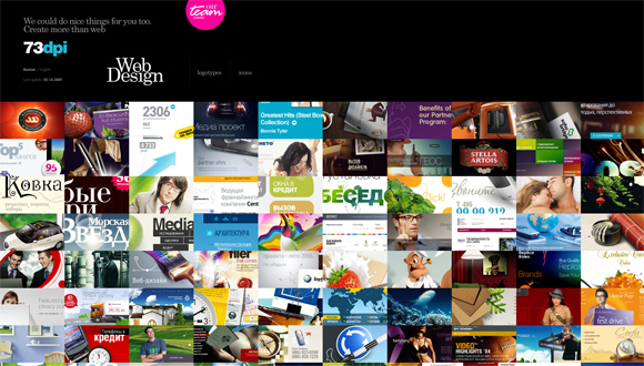 21-web-graphic-design-studio-sites