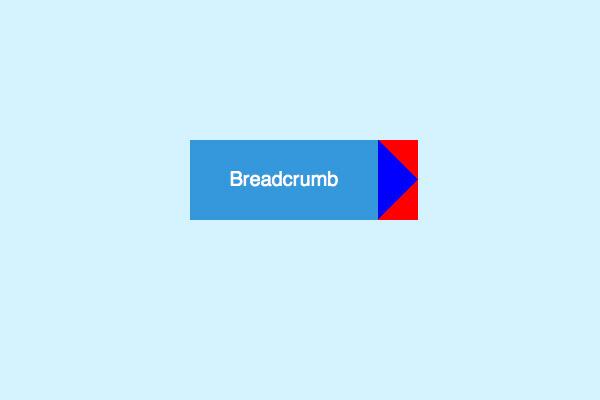 《实用教程,用CSS创建扁平化面包屑导航》